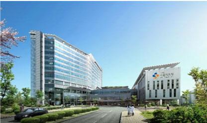 Seoul General Hospital