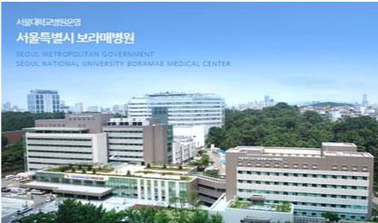 SNU Boramae Medical Center