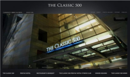 The Classic 500 hotel