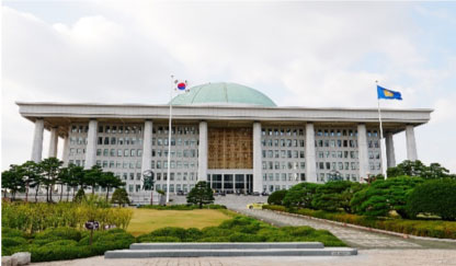 National Assembly of Korea